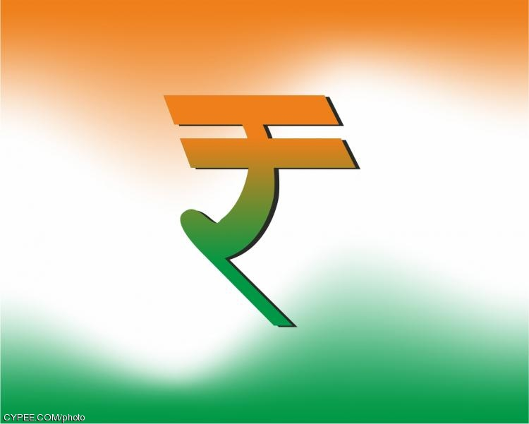 India To Introduce New Rupee Symbol On Currency Soon